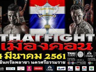 Thai Fight ไทยไฟท์ เมืองคอน