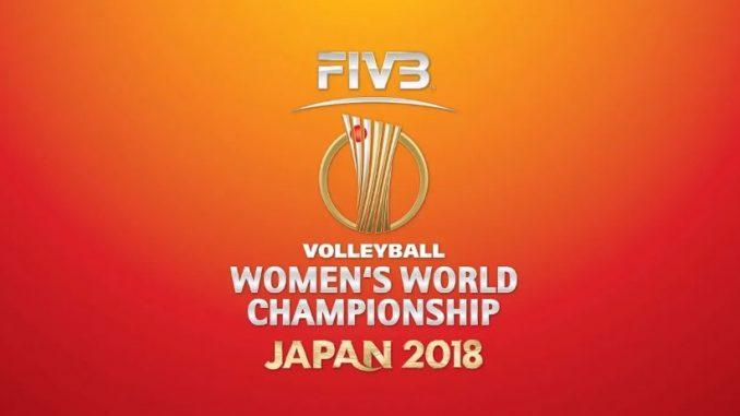 วอลเลย์บอลหญิงชิงแชมป์โลก 2018 ถ่ายทอดสดวันนี้