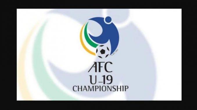 ดูบอล u19 ชิงแชมป์เอเชีย 2018