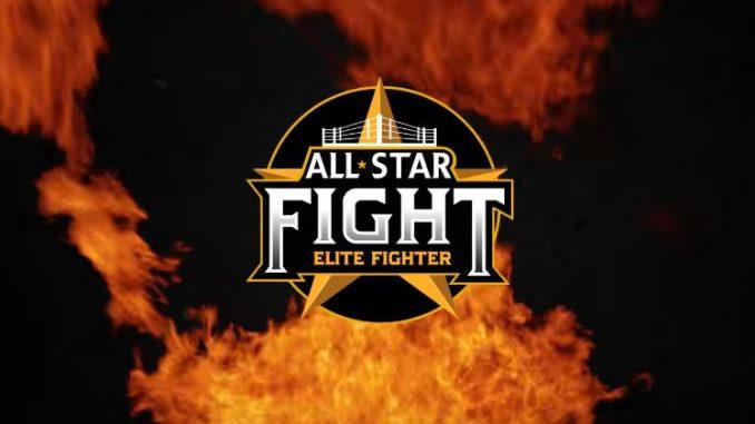 ดูมวย All Star Fight บัวขาว