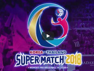 ดูถ่ายทอดสดวอลเลย์บอล ไทย เกาหลีใต้