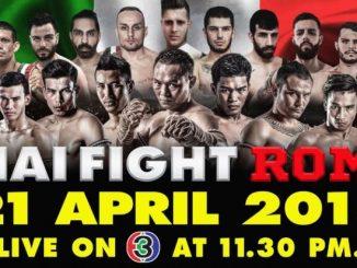 ดูมวย Thai Fight ไทยไฟต์ โรม อิตาลี