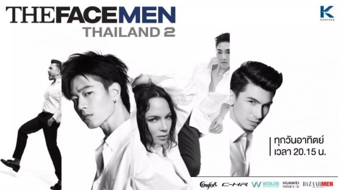 The Face Men Thailand 2 ล่าสุด