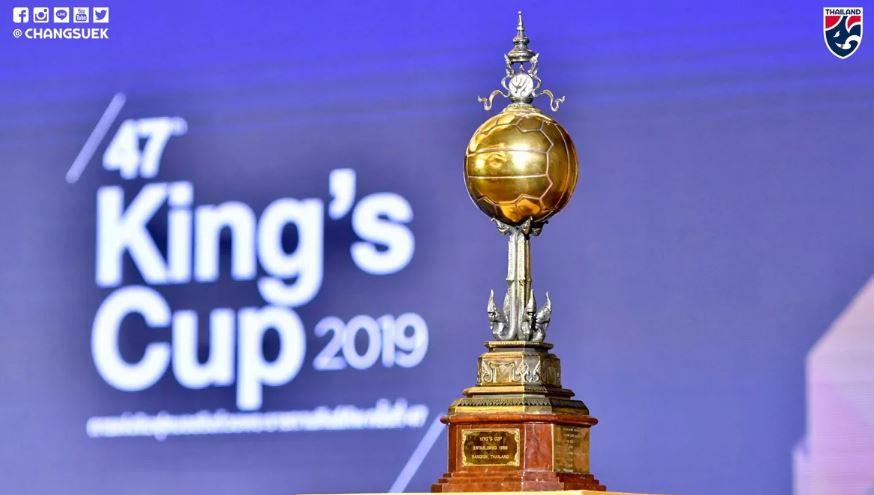 ดูบอลไทยวันนี้ คิงส์คัพ 2019