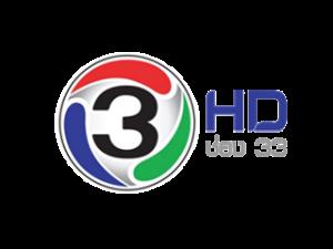ช่อง 3 ดูทีวีออนไลน์