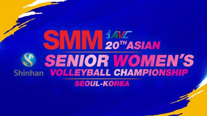 ถ่ายทอดสดวอลเลย์บอลหญิงชิงแชมป์เอเชีย 2019