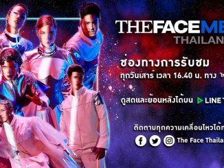 The Face Men Thailand เดอะเฟสเมน 3 EP ย้อนหลังล่าสุด